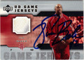VIN BAKER AUTOGRAPHED PIECE OF THE GAME BASKETBALL CARD #31812H