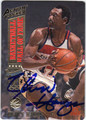 ELVIN HAYES AUTOGRAPHED BASKETBALL CARD #33013D