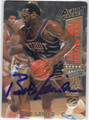 BOB LANIER DETROIT PISTONS AUTOGRAPHED BASKETBALL CARD #40313J