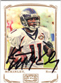 KENNY McKINLEY DENVER BRONCOS AUTOGRAPHED ROOKIE FOOTBALL CARD #41813B