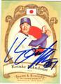 KOSUKE FUKUDOME AUTOGRAPHED ROOKIE MLB BASEBALL CARD #42912V