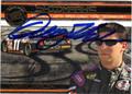 DENNY HAMLIN AUTOGRAPHED PIECE OF THEGAME NASCAR CARD #60213H