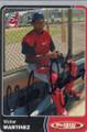 Victor Martinez Autographed Baseball Card 652
