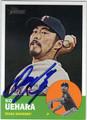 KOJI UEHARA TEXAS RANGERS AUTOGRAPHED BASEBALL CARD #71113E