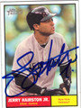 JERRY HAIRSTON JR AUTOGRAPHED BASEBALL CARD #71511C