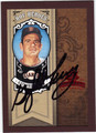 GAYLORD PERRY SAN FRANCISCO GIANTS AUTOGRAPHED BASEBALL CARD #81713D