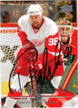 TOMAS HOLMSTROM AUTOGRAPHED HOCKEY CARD #91412T