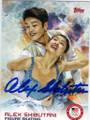 ALEX SHIBUTANI OLYMPIC FIGURE SKATING AUTOGRAPHED OLYMPICS CARD #12214O