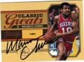 MAURICE CHEEKS PHILADELPHIA 76ers AUTOGRAPHED BASKETBALL CARD #20314C