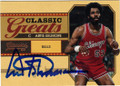 ARTIS GILMORE CHICAGO BULLS AUTOGRAPHED BASKETBALL CARD #20914A