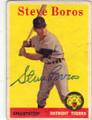 STEVE BOROS DETROIT TIGERS AUTOGRAPHED VINTAGE ROOKIE BASEBALL CARD #43014J