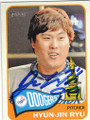 HYUN-JIN RYU LOS ANGELES DODGERS AUTOGRAPHED ROOKIE YEAR BASEBALL CARD #52714L
