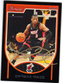 DWYANE WADE MIAMI HEAT AUTOGRAPHED BASKETBALL CARD #61214H