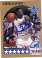 PATRICK EWING 1990 ALL STAR GAME AUTOGRAPHED BASKETBALL CARD #90514B