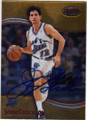 JOHN STOCKTON UTAH JAZZ AUTOGRAPHED BASKETBALL CARD #90814E