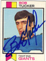 BOB TUCKER NEW YORK GIANTS AUTOGRAPHED VINTAGE FOOTBALL CARD #41915E