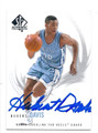 HUBERT DAVIS NORTH CAROLINA TAR HEELS AUTOGRAPHED BASKETBALL CARD #11016D