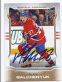 ALEX GALCHENYUK MONTREAL CANADIENS AUTOGRAPHED HOCKEY CARD #22716E