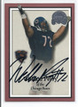 WILLIAM PERRY CHICAGO BEARS AUTOGRAPHED FOOTBALL CARD #40516C