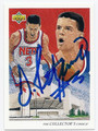 DRAZEN PETROVIC NEW JERSEY NETS AUTOGRAPHED BASKETBALL CARD #61016F