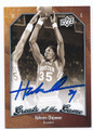 HAKEEM OLAJUWON UNIVERSITY OF HOUSTON COUGARS AUTOGRAPHED BASKETBALL CARD #61316A
