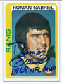 ROMAN GABRIEL LOS ANGELES RAMS AUTOGRAPHED VINTAGE FOOTBALL CARD #120616D