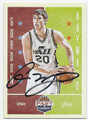 GORDON HAYWARD UTAH JAZZ AUTOGRAPHED BASKETBALL CARD #120816B