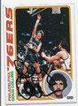 DOUG COLLINS PHILADELPHIA 76ers AUTOGRAPHED VINTAGE BASKETBALL CARD #121016D
