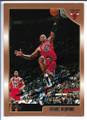 DENNIS RODMAN CHICAGO BULLS AUTOGRAPHED BASKETBALL CARD #121918B