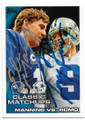 ELI MANNING & TONY ROMO NEW YORK GIANTS & DALLAS COWBOYS DOUBLE AUTOGRAPHED FOOTBALL CARD #11119B