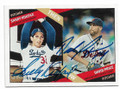 SANDY KOUFAX & DAVID PRICE LOS ANGELES DODGERS & DETROIT TIGERS DOUBLE AUTOGRAPHED BASEBALL CARD #12219i
