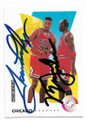 MICHAEL JORDAN & SCOTTIE PIPPEN CHICAGO BULLS DOUBLE AUTOGRAPHED BASKETBALL CARD #12319C