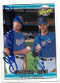 GOOSE GOSSAGE & NOLAN RYAN TEXAS RANGERS DOUBLE AUTOGRAPHED BASEBALL CARD #12619J