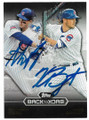 ANTHONY RIZZO & KRIS BRYANT CHICAGO CUBS DOUBLE AUTOGRAPHED BASEBALL CARD #41119F