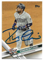 ROBINSON CANO SEATTLE MARINERS AUTOGRAPHED ALL-STAR GAME BASEBALL CARD #52419B