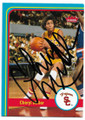 CHERYL MILLER UNIVERSITY OF SOUTHERN CALIFORNIA TROJANS AUTOGRAPHED BASKETBALL CARD #70819A