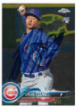 JEN-HO TSENF CHICAGO CUBS AUTOGRAPHED ROOKIE BASEBALL CARD #81019B