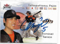 TSUYOSHI SHINJO NEW YORK METS TO SAN FRANCISCO GIANTS AUTOGRAPHED BASEBALL CARD #90919A