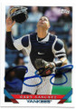 GARY SANCHEZ NEW YORK YANKEES AUTOGRAPHED BASEBALL CARD #31920A