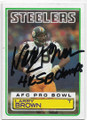 LARRY BROWN PITTSBURGH STEELERS AUTOGRAPHED VINTAGE FOOTBALL CARD #51520B