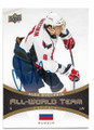 ALEXANDER OVECHKIN WASHINGTON CAPITALS AUTOGRAPHED HOCKEY CARD #82820A