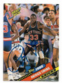 PATRICK EWING NEW YORK KNICKS AUTOGRAPHED BASKETBALL CARD #40721C