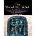 The War of Heru & Set   (Dr. Muata Ashby)