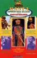Rasta Emperor Haile Sellassie and the Rastafarians  (Jah Ahkell)