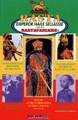 Rasta Emperor Haile Sellassie and the Rastafarians  (Jah Ahkell)