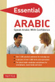 Essential Arabic  (Tuttle Publishing)