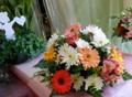 Colorful Floral Centerpiece