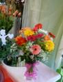 Gerbers Daisy Vase Arrangement