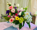 Colorful Basket Arrangement