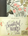 KJV Beautiful Word Bible Hardcover Multi Color Floral Cloth